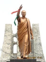 Kwame Nkrumah Park Nkrumah Park